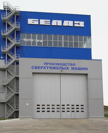 5-The-new-workshop-where-the-BelAZ-75710-will-be-produced