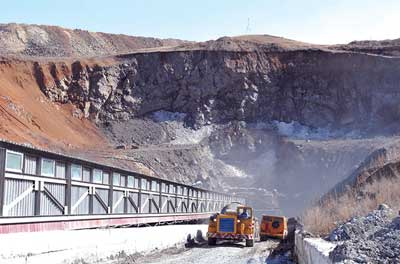Kasakhmys has 16 operating mines, eight concentrators and a copper smelter in Kazakhstan.