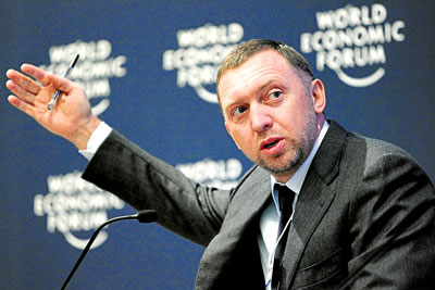 Oleg Deripaska, owner, Rusal, says the company will cut smelting capacity and focus on efficiency.
