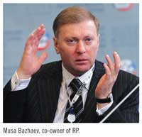 Musa Bazhaev, co-owner of RP.