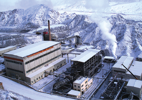 The Tanjianshan mine and plant, pictured here, are included in a two-part transaction in which Eldorado Gold will sell all of its Chinese gold assets and interests for $900 million in cash. (Photo: Eldorado Gold)
