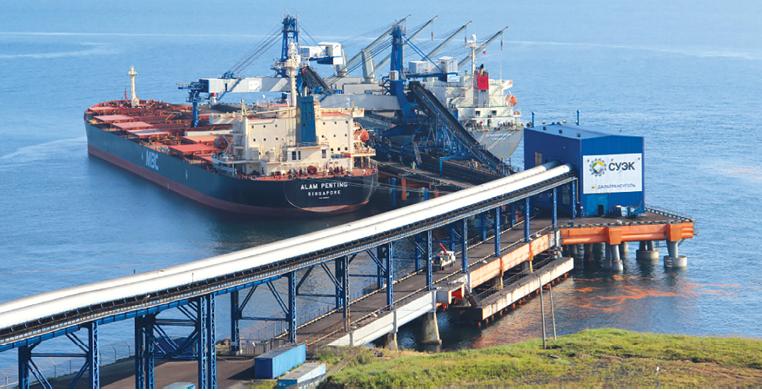 SUEK has set coal exporting records from its revamped Daltransugol terminal.
